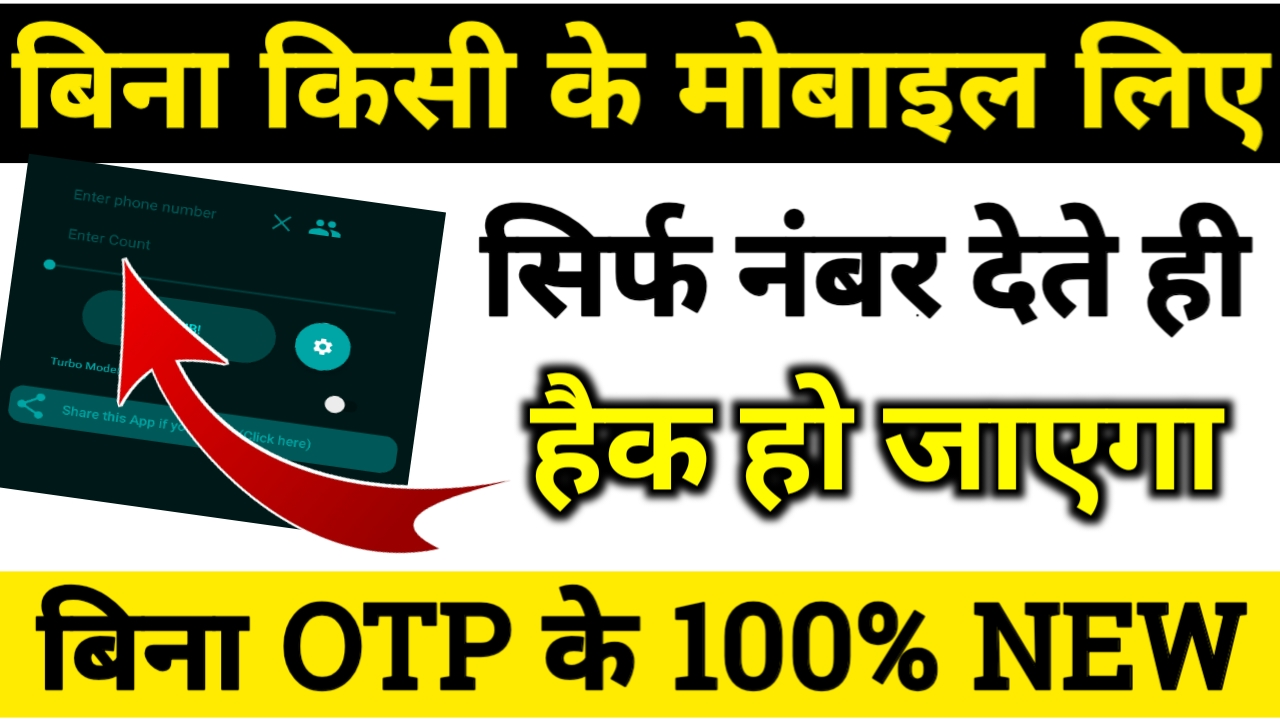 Best SMS Trick For Any Android Mobile
