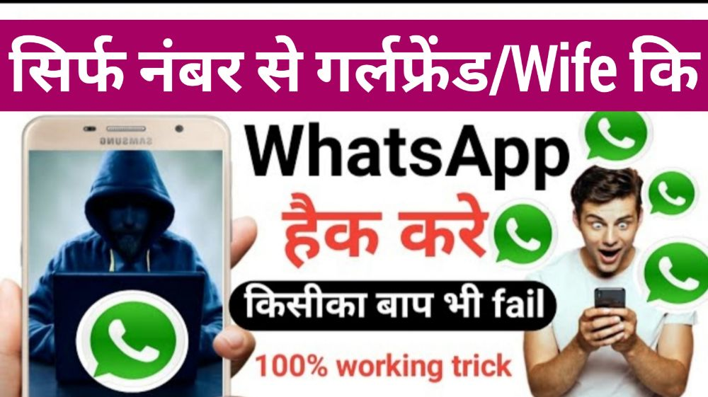 WhatsApp Media Recover For Any Mobile