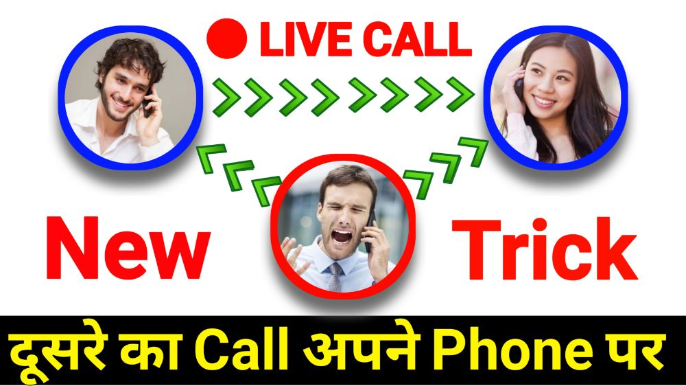 Record Call For Any Mobile Easy Step