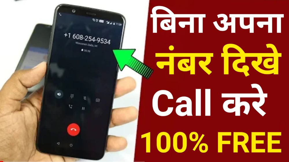Call With Unknown Number Prank Trick 2020
