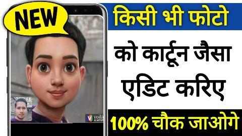 Its suraj